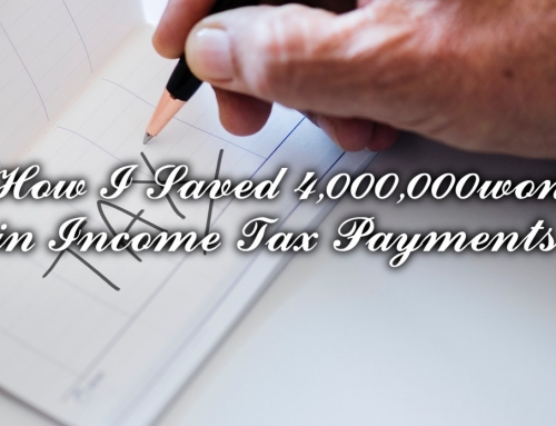 How I Saved 4,000,000 won in Income Tax Payments